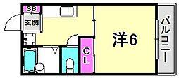 フラッツ西宮[2階]の間取り