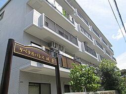 リベラルパレス城東A棟[0106号室]の外観