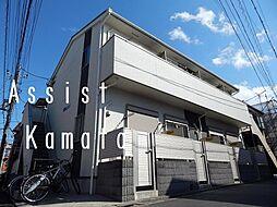 雑色駅 6.4万円