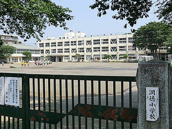 潤徳小学校 1...