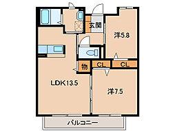 和歌浦ガーデンテラス[2階]の間取り