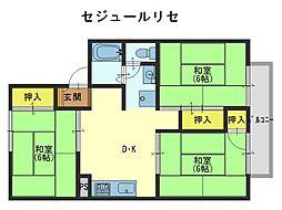 セジュールリセB棟[2階]の間取り