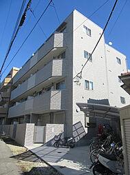 千葉駅 8.4万円