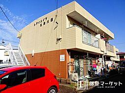 愛知県豊田市渋谷町3丁目の賃貸アパートの外観