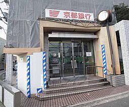 [一戸建] 京都府京都市南区久世築山町 の賃貸【/】の外観