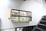 その他,2K,面積34.02m2,賃料5.0万円,JR山陽本線 広島駅 徒歩20分,広島電鉄9系統 白島駅 徒歩5分,広島県広島市中区東白島町