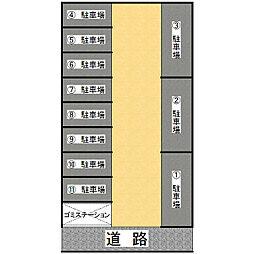 南松本駅 0.5万円