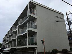 メゾン・ド・スルガ[3階]の外観