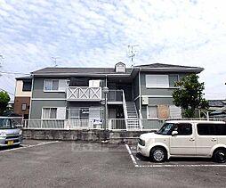 京都府長岡京市下海印寺東条の賃貸アパートの外観
