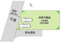 前面道路はすっきり4.8m公道。南側は隣地通路の為、陽当たり良好です