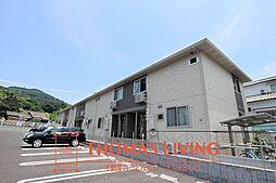 福岡県北九州市若松区東二島4丁目の賃貸アパートの外観