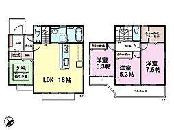 誉田駅 2,780万円
