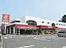 周辺,3LDK,面積61.6m2,賃料6.0万円,,,広島県広島市佐伯区八幡東2丁目