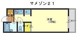 マメゾン21[6階]の間取り