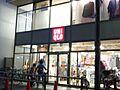 ユニクロ仙川店...