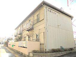 大成ハイツ[2階]の外観