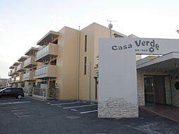 カサ・ベルデ[2階]の外観