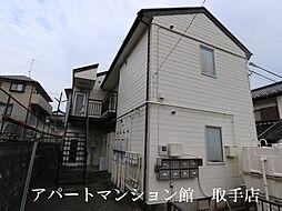 取手駅 1.6万円