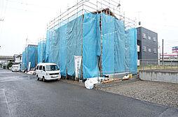 秦野市富士見町