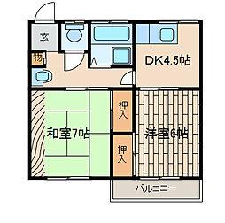 柏木荘[2階]の間取り