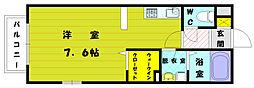 アムールKOGA[2階]の間取り