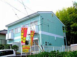 播磨駅 4.2万円