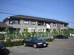 EMヘルシーヴィラ松本台セントラル[1階]の外観