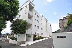 ふじハイツ[3階]の外観