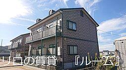 宇美駅 5.0万円