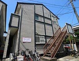 Y's room花畑[1階]の外観