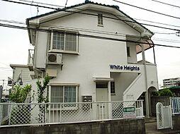 ホワイトハイツ山本[1階]の外観