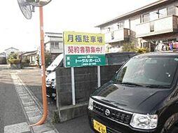 赤江中前 0.4万円