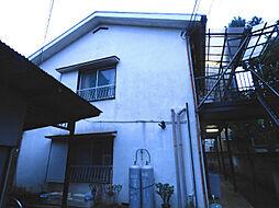 清宮住宅[1階]の外観
