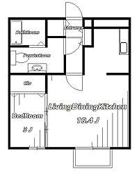 サニーハウス[2階]の間取り