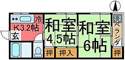 ハイツサカエ[2階]の間取り