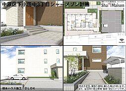 仮)中原区下小田中3丁目シャーメゾン[2階]の外観