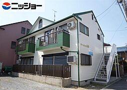 ドリームコーポ永井[2階]の外観