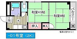 山川マンション (3丁目)[401号室]の間取り