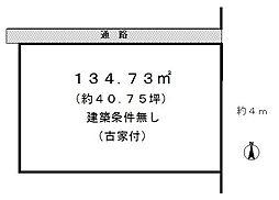 亀岡市東つつじケ丘曙台3丁目