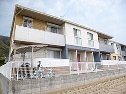 広島県広島市安佐南区八木9丁目の賃貸アパートの外観