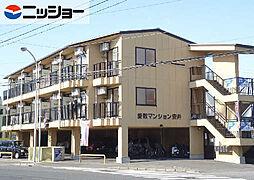 愛教マンション安井[2階]の外観