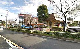 スーパーアルプス宇津木台店900m