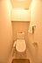 トイレ,2LDK,面積59.58m2,賃料8.0万円,広島高速交通アストラムライン 高取駅 徒歩9分,広島高速交通アストラムライン 上安駅 徒歩14分,広島県広島市安佐南区高取北2丁目