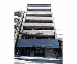リーガル京都五条大宮