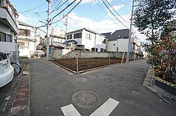 新宿区中落合1丁目建築条件付き売地