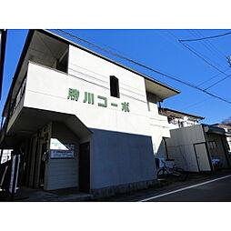 都留文科大学前駅 2.6万円