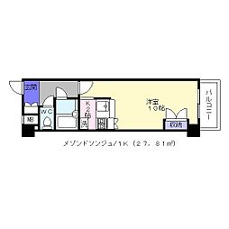 メゾンドソンジュ[2階]の間取り