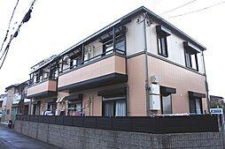 ハイツアメニティII[2階]の外観