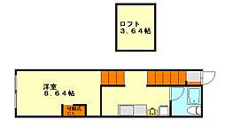 アイリーフ室見[2階]の間取り