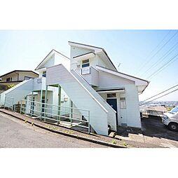丸山下駅 1.3万円